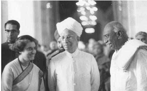 kamarajar photos- With Indra Gandhi and Dr. Radhakrishnan