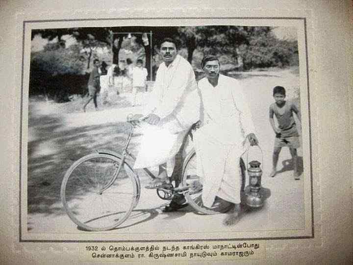 kamarajar photos On the way to Congress meeting