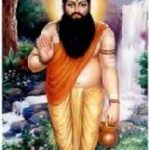 Agathiyar Books Tamil PDF Free Download