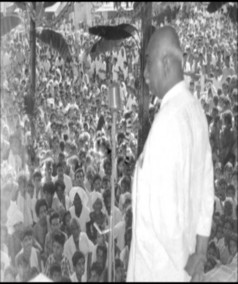 Kamarajar Speech in Tamil Video Free Download