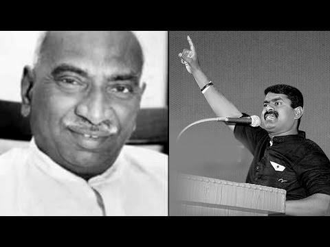 Seeman Speech About Kamarajar Video Download